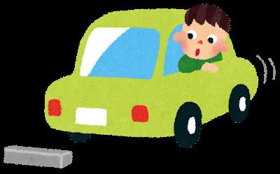 【奈良】運転席ドアを開けてバックした結果→とんでもないことに・・・・・・