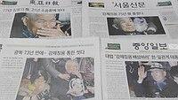 【徴用工問題】韓国紙「日本は自制せよ!!!」→ その内容がwwwwwwwwwwwwwwwwwwwwwのサムネイル画像