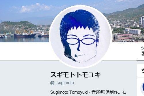 【速報】北朝鮮に拘束されていた日本人の現在wwwwwwwwwwwwwwwwのサムネイル画像