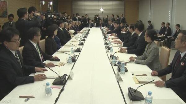 【速報】東京から地方に就職する人に「給付」制度実施へ!!!→ その金額が・・・・・のサムネイル画像