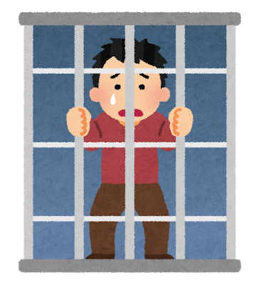 【衝撃】外国人「私に自由をください!!!」→ その内容が・・・・・のサムネイル画像