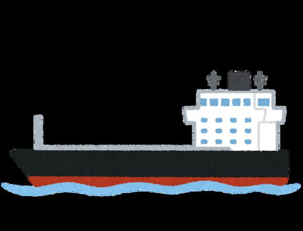 """【速報】日本関係の貨物を積んだ船2隻、""""と ん で も な い モ ノ""""で攻撃される!!!!!のサムネイル画像"""