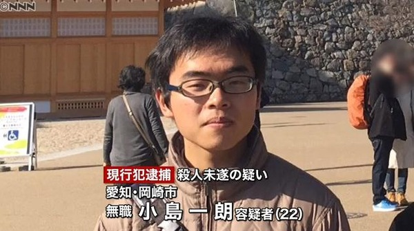 【新幹線3人死傷】梅田耕太郎さん、ガチ聖人だった・・・のサムネイル画像