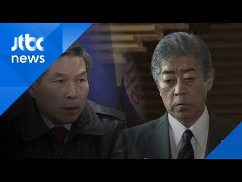 【悲報】韓国「アメリカにチクったら日本が焦り始めててワロタwwwwwwwwwwwwwwww」のサムネイル画像