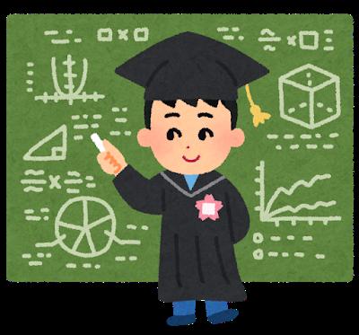 【IQ188】小学生で相対性理論を理解した天才の境遇が辛すぎる・・・・・のサムネイル画像
