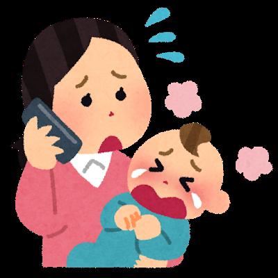 【東京】赤ちゃんの母親、授乳中に居眠り→とんでもないことに・・・・・のサムネイル画像