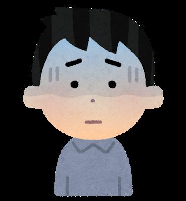 """【驚愕】中居正広さん、ガチで """"やばい"""" 病気だった・・・・・"""