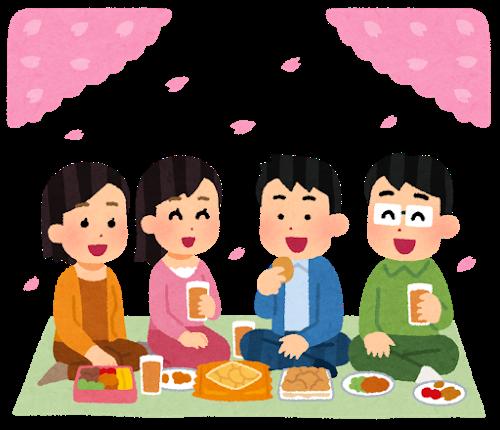 【悲報】埼玉の花見客さん、警備員を困らせてしまう…!!!!!!!!!のサムネイル画像