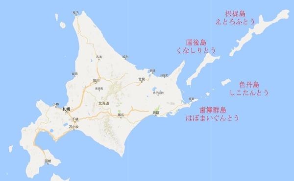 【衝撃】安倍首相「北方領土問題、4島を解決してから平和条約を締結する!!!」→ その結果wwwwwwwwwwwwwwwwwwwのサムネイル画像