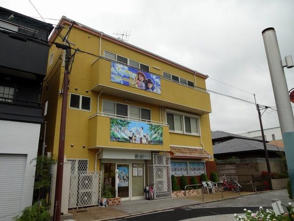 【驚愕】アメリカ「京アニを支援しよう!!!」→すごいことになる・・・・・のサムネイル画像
