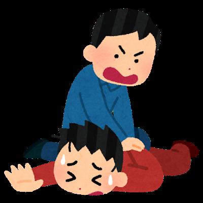 【大阪】護送中に逃走した男の身柄を確保!!!!!(画像あり)のサムネイル画像