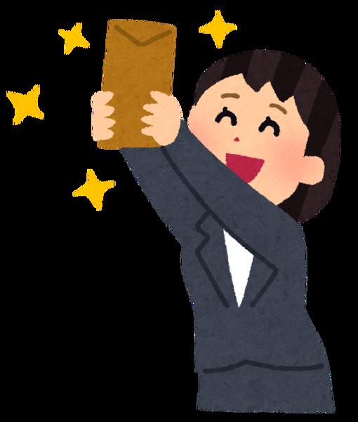 【大阪高裁】アルバイト「ボーナスが貰えないのはおかしい!!!」→提訴した結果wwwwwwwwwwwwwwwwwwwのサムネイル画像