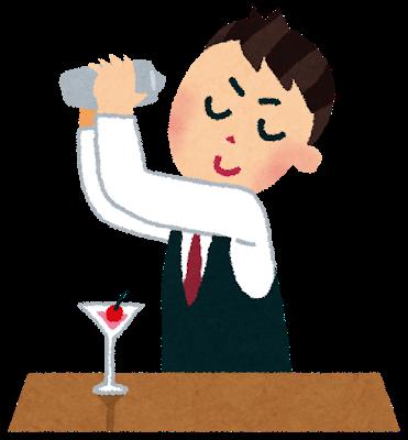 【禁酒】大阪のバーテンダー、ブチギレてしまう…!!!!!!!!!のサムネイル画像