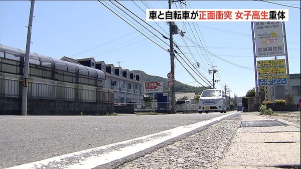 【速報】姫路市で、自転車の女子高生と車が「正面衝突」事故が発生!!!!!!!!!!!のサムネイル画像