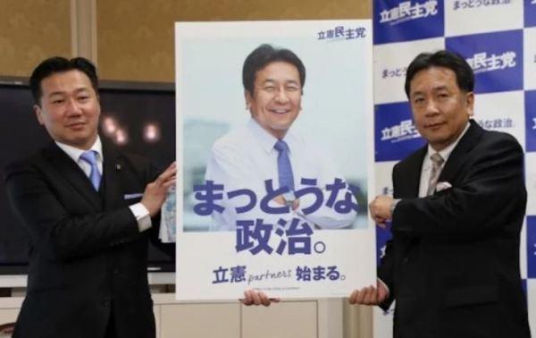 【緊急】 立 憲 民 主 党、 非 常 事 態  !!!!!!!のサムネイル画像