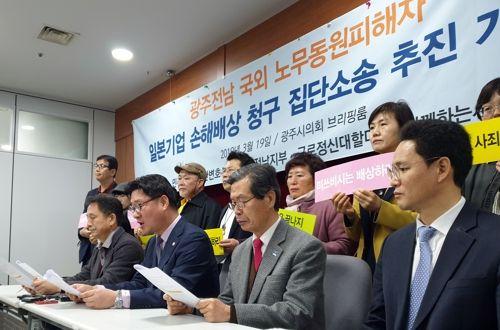 【速報】韓国・徴用工訴訟、どんどん増えるwwwwwwwwwwwwwwwwwwwwwのサムネイル画像