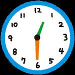 clock_1230