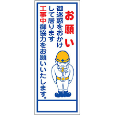 【画像】日本さん、工事の看板も「美少女」にしてしまうwwwwwwwwwwwwwwwwwwwのサムネイル画像