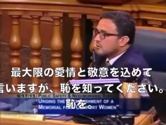【驚愕】東京都、ついに「反ヘイトスピーチ条例案」を提出へ!!!→ その内容がwwwwwwwwwwwwwwwwwwwwのサムネイル画像