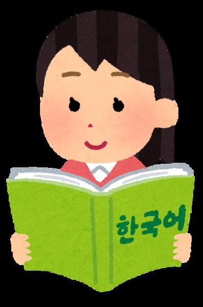 study_gogaku_woman5_korean