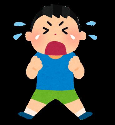 【東京】専門学校生(23)、マックで2歳男児に暴行!!!→その理由が・・・・・のサムネイル画像