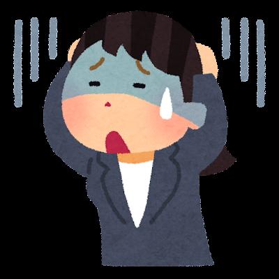 【敗北】東京大学、目標達成できずwwwwwwwwwwのサムネイル画像