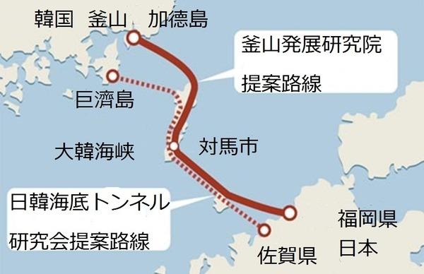 【悲報】「日韓海底トンネル」は必要だと思いますか?→ 韓国人の回答がwwwwwwwwwwwwwwwwのサムネイル画像