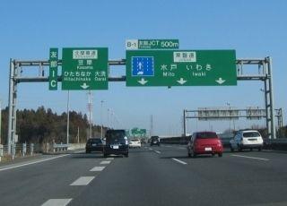 【壮絶】常磐道でキャンピングカーが横転(※画像あり)!!!→ あまりにも悲惨な事態に・・・・・のサムネイル画像