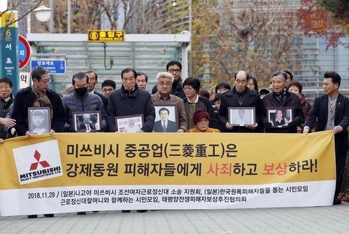 【韓国政府】徴用工、まさかの韓国企業も「賠償」かwwwwwwwwwwwwwwwwwwwwwwのサムネイル画像