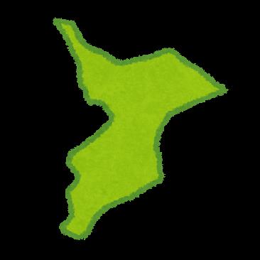 【速報】千葉県・森田知事から皆さまにお願いwwwwwwのサムネイル画像