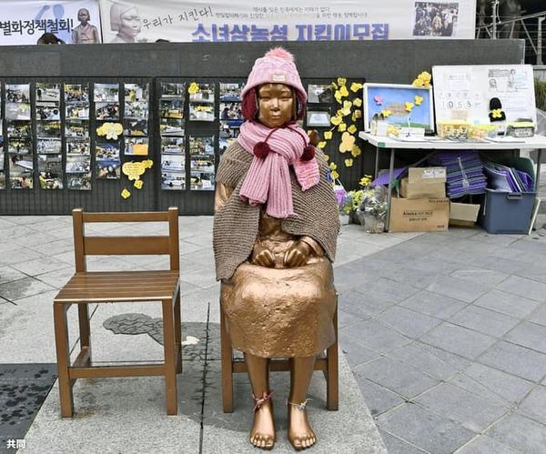 【ブチギレ】自民党「韓国はレッドライン越えた!!!」→ その結果wwwwwwwwwwwwwwwwwwwwのサムネイル画像