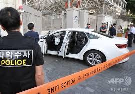 【速報】在韓米大使館にガスを積んだ「車」が突っ込む!!!!!!!!!!!!!!のサムネイル画像