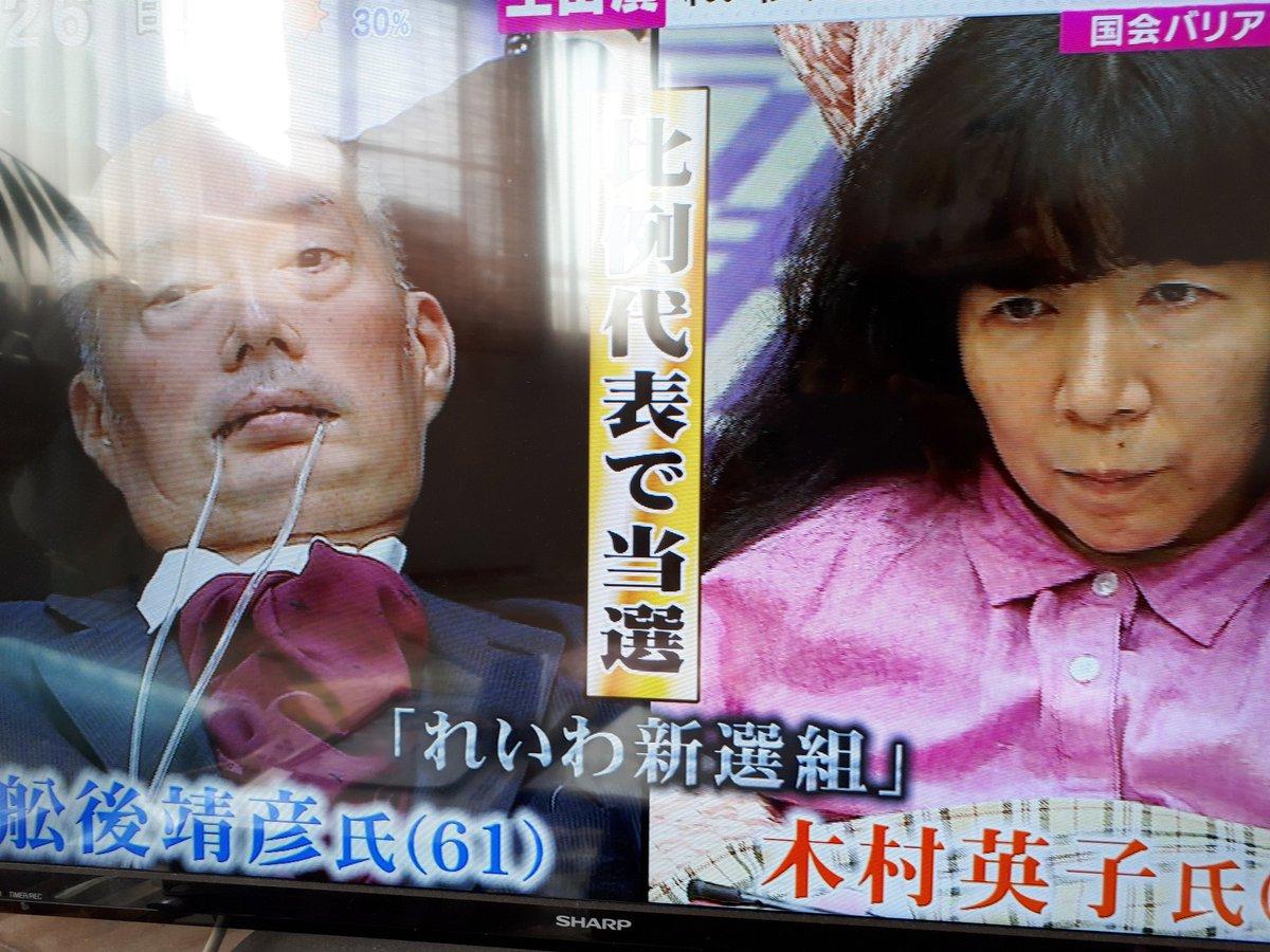 フジ テレビ 放送 事故