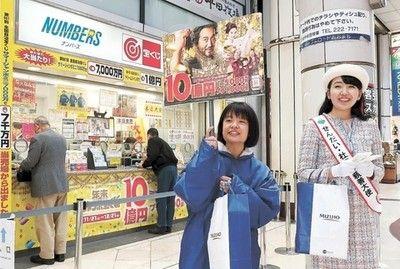 【悲報】自治体「みんなが宝くじを買ってくれないの! どうして!?」のサムネイル画像