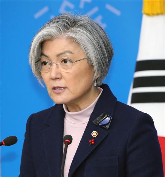"""【韓国外務省】河野外相の抗議を受けての""""コメント""""がコチラwwwwwwwwwwwwwwwwwのサムネイル画像"""