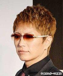 【激震】「GACKTコイン」スピンドル、日本オフィスを閉鎖へwwwwwwwwwwwwwwwwwのサムネイル画像