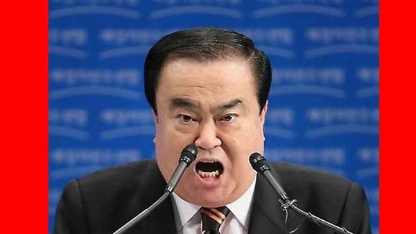 【速報】ムン・ヒサン議長が「天皇発言」を初めて謝罪!!!!!!!!