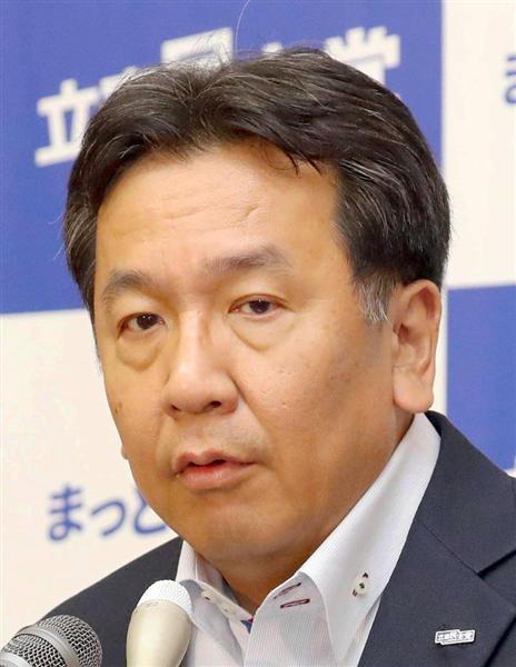 【悲報】立憲民主党、韓国の「レーダー問題」を完全にスルー!!!→ その結果wwwwwwwwwwwwwwwwwのサムネイル画像