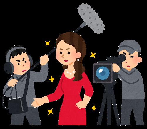 【速報】沢尻エリカ、コメントを発表wwwwwのサムネイル画像