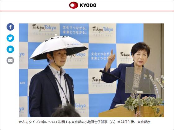 【騒然】朝日新聞さん、東京五輪に物申すwwwwwのサムネイル画像