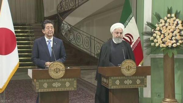 【衝撃】安倍首相、イランに「緊急無償資金協力」へ!!!!!!!のサムネイル画像