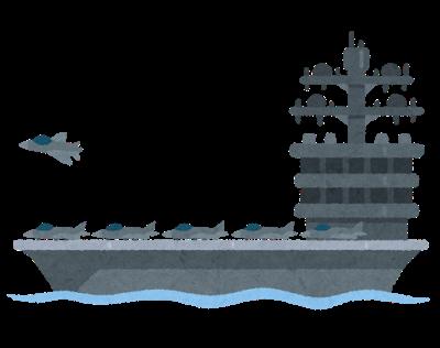 """【ワロタw】在日海軍司令部の""""秀逸ツイート""""が話題にwwwwwwwwwwww"""