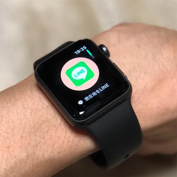 【悲報】アップルさん、世界で最も成功した「時計メーカー」になってしまうwwwwwwwwwのサムネイル画像