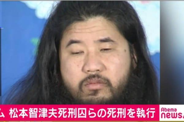 【驚愕】オウム・松本元死刑囚の「死刑」執行直前の様子が明らかになる・・・・・のサムネイル画像