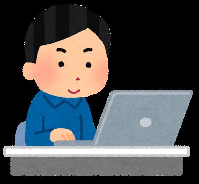 """【速報】西村経済再生相、テレワーク """"ガチ推し"""" へ!!!→ その結果wwwwwのサムネイル画像"""