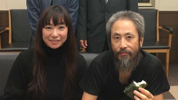 【緊急】安田純平さんへの「捜査」開始へwwwwwwwwwwwwwwwwwwwwwwwwのサムネイル画像