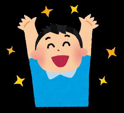 """【愕然】 安倍首相の""""万歳三唱""""を見たツイ民の感想がヤバいwwwww(動画あり)のサムネイル画像"""