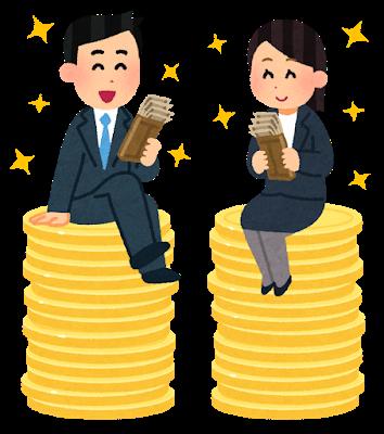 """【衝撃】山本太郎の天才的な """"経済政策"""" がコチラwwwwwのサムネイル画像"""