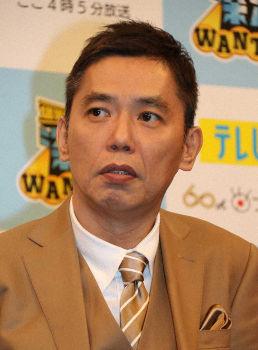 【騒然】爆問・太田さん「一人で死ぬべき」意見に物申す!!!!!!!!のサムネイル画像