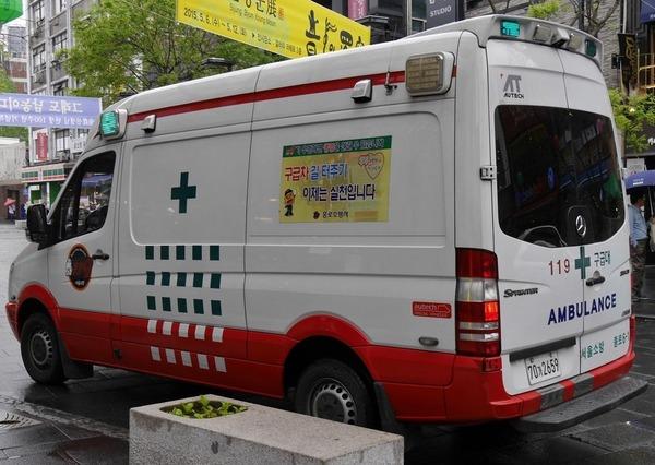 【緊急】韓国ウォンwwwwwも の す ご い 勢 い wwwwwwwwwwwwwwwwwwwwwのサムネイル画像